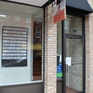 Entrance to FreshySites Alexandria